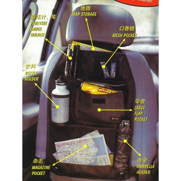 Organizator auto cu buzunare