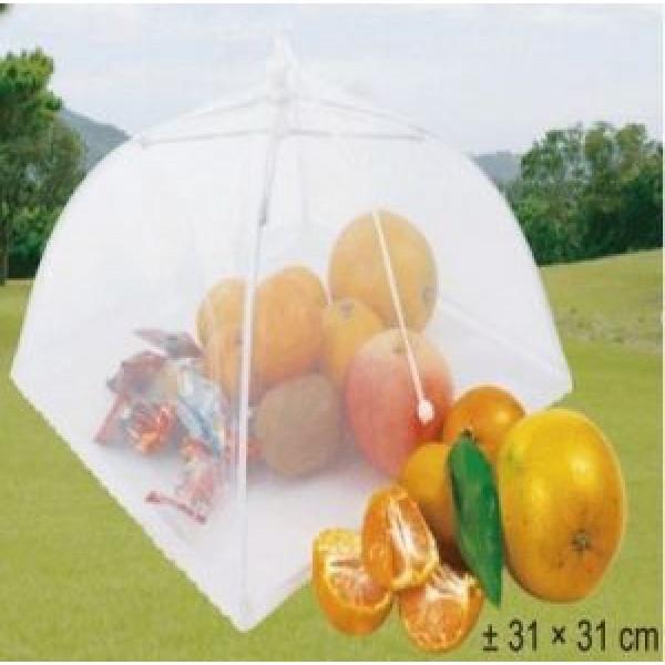 Umbrela pentru protectie alimente