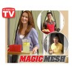 Perdea anti-insecte Magic Mesh