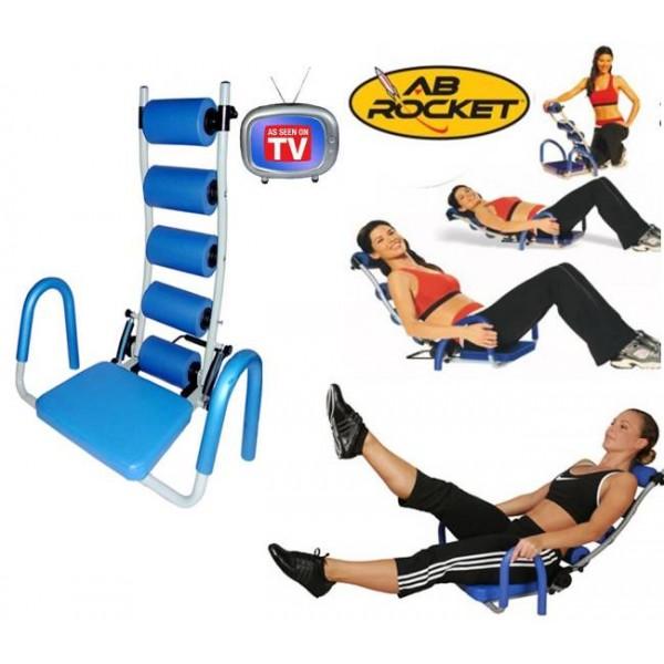 Aparat de fitness AB Rocket